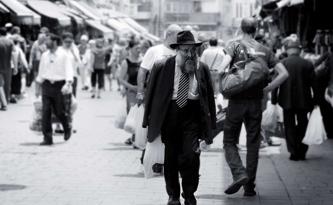 Jerusalem Walks: The Solitude