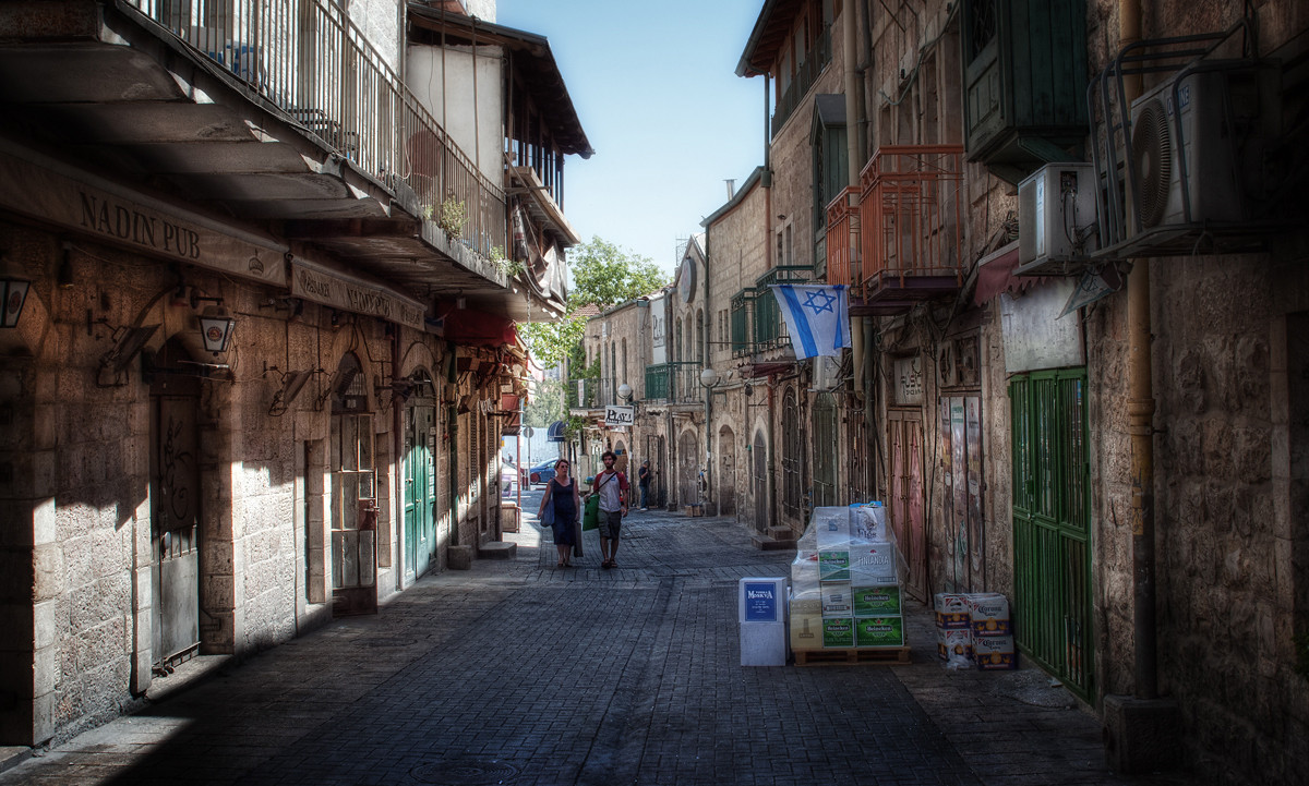 Jerusalem Walks:  Morning On Ancient Streets